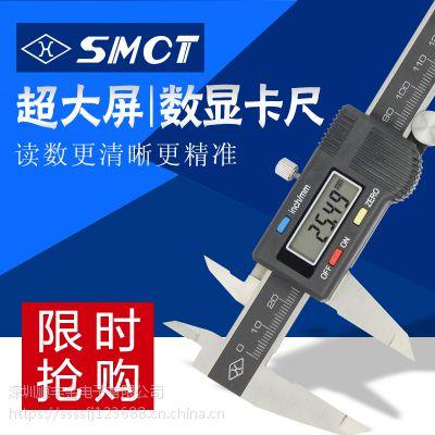 上海量具数显卡尺0-150-200-300mm0.01带表游标不锈钢电子卡尺