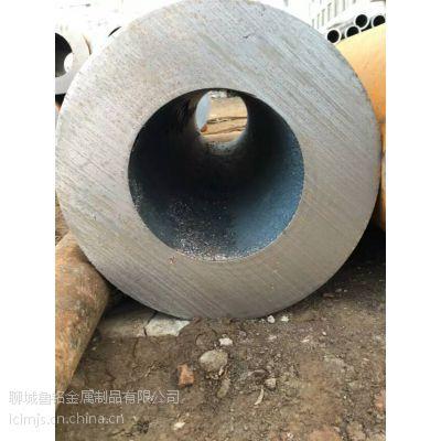山东聊城现货销售45#大口径厚壁钢管#¥厚壁无缝管切割¥#大口径钢管零售15006370822