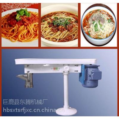 30型饸饹面机 小型土豆粉机 河捞面机 商用土豆粉机器饸烙面机