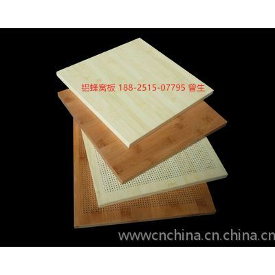 2.5cm白色勾搭式铝蜂窝板,吸音蜂窝铝吊顶厂家