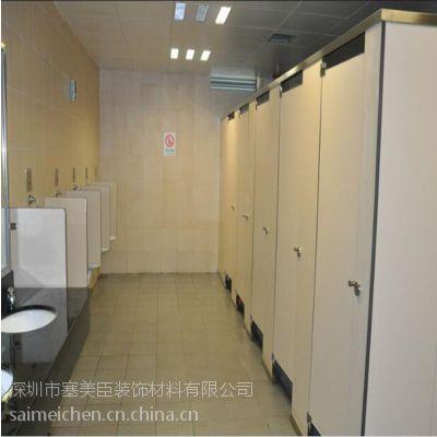 塞美臣***技术加工 卫生间成品隔断 公共厕所隔断