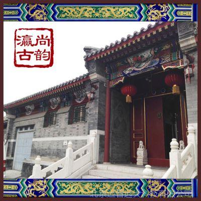 北京厂家供应四合院设计装修 古建筑装饰 中式茶楼会所装饰施工