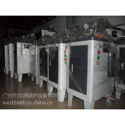 供应24-36KW电加热蒸汽锅炉,节能快速全自动电热锅炉
