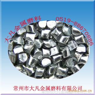 抛丸机磨料后光亮效果找大凡铝丸不锈钢丸的好搭档铝丸