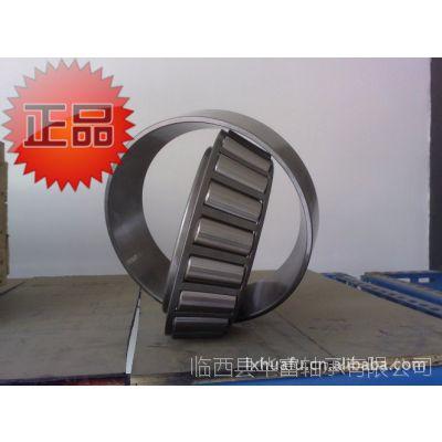 OE编码:330011/ 528996汽车轴承LM11749R/710R汽车轮毂轴承