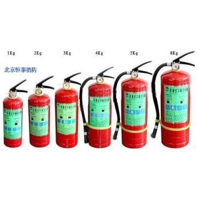供应干粉灭火器-北京干粉灭火器价格