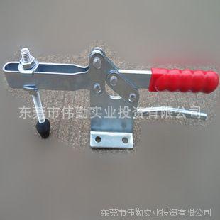 水平式快速夹具 快速夹钳 快速夹头 快速压紧器 木工夹具