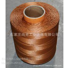 石家庄尚光芳纶线绳,厂家销售价格优惠
