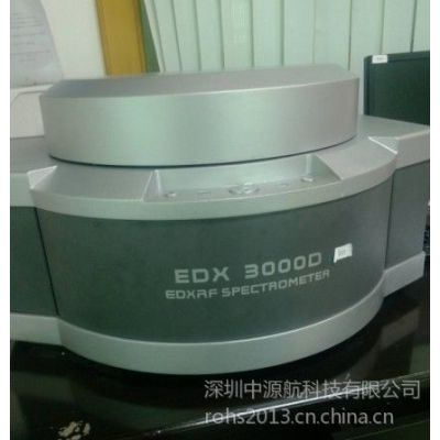 供应厂家直销天瑞EDX2800BのROHS仪器の修ROHS检测仪器の修ROHS测试仪器