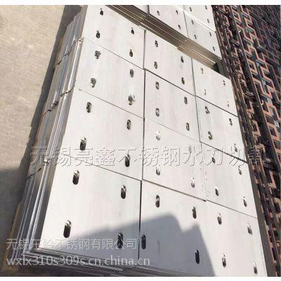 供应热烈祝贺无锡亮鑫不锈钢成立超高压水切割部门 太钢不锈310S 8.0热轧切割
