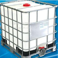 IBC桶、吨桶