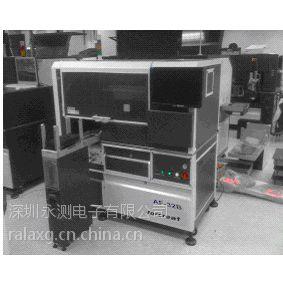 全自动编程器、烧录器AF-32B