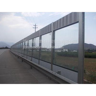 高速透明隔音墙材料厂家