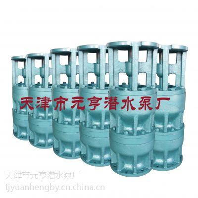 ***300QJ320-60井用潜水泵 喷涂处理 超高泵效