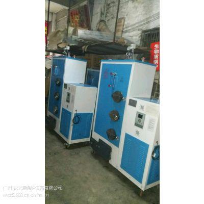 小型生物质锅炉 燃生物质蒸汽发生器 低氮环保全自动高效节能锅炉