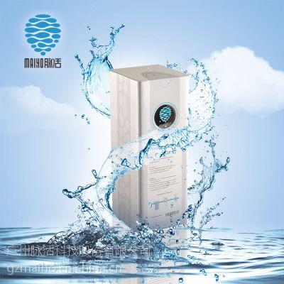 广东广州越秀区校园直饮水***设备小分子团水可直饮弱碱性水
