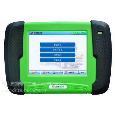 EPS718—柴汽一体诊断仪
