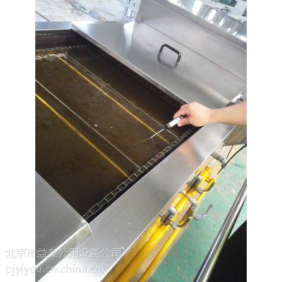 供应北京肯德基西餐店设备 连续式油炸机 整机保修3年