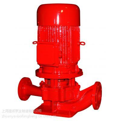 15KW消防泵XBD8/6.94-65L-250厂家直销