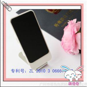 供应不锈钢手机底座 4口USB手机底座  HUB手机底座 手机支架