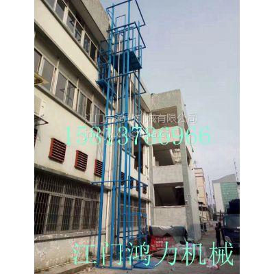 东莞涡岭工业园室外2吨14米货梯厂家定做 广东液压升降台厂家