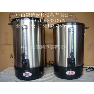 供应35升电热开水桶 商用35L开水桶 烧水壶 电热奶茶桶 咖啡桶 豆浆桶
