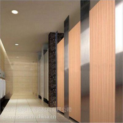 深圳卫生间隔断、防水厕所隔断、洗手间隔断