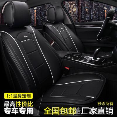 批发专用汽车坐垫 四季新款大众途安途观明锐晶锐CC宝来3D立体垫