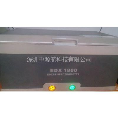 供应供应修供应维修天瑞EDX1800b型ROHS检测仪「价格」,厂家,图片,元素...