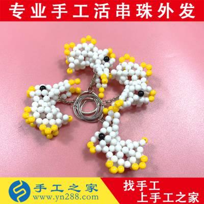 广州塑胶公仔 塑料玩具加工代工 手工活外发加工