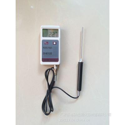 SH610S电子测温仪丨天津华银智能数字测温仪丨接触式