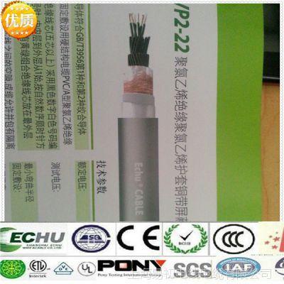 KVVP3  聚氯乙烯绝缘聚氯乙烯护套铝箔屏蔽控制电缆 加排流线