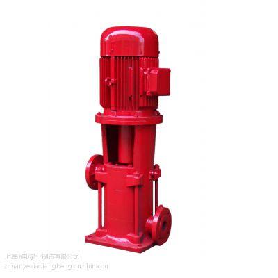 消火栓泵XBD2.8/13-65L-160IA供应商
