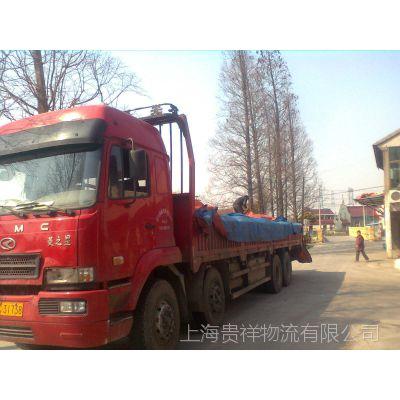 托运专线—上海至张家港物流运输 国内陆运 货运专线 物流专线天天发车