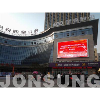 供应P10室外LED显示屏深圳知名厂家低价直销,深圳中祥LED显示屏提供全程技术支持
