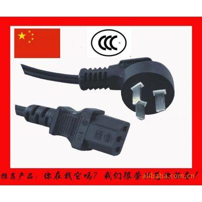 供应供应国标电源线 3C电源线 CCC认证电源线 中国电源线 国内电源线