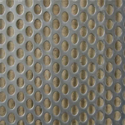 旺来304不锈钢筛网 冲孔筛板网 鱼嘴防滑板