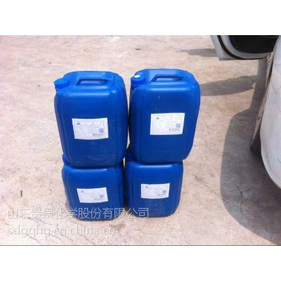供应飞灰固化重金属螯合剂