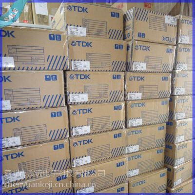深圳宸远CCT贴片安规电容配件 MLF2012DR22?TDK叠层电感
