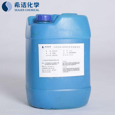 垃圾焚烧飞灰固化重金属螯合剂