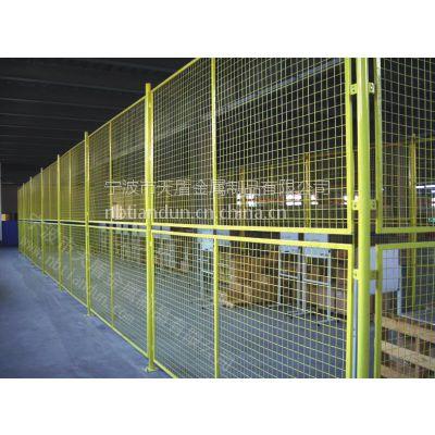 宁波天盾隔离网 仓库隔离网 车间护栏网 免费上门量场地 送货安装