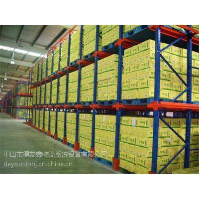 湘潭市冷链物流货架冷冻库食品货架
