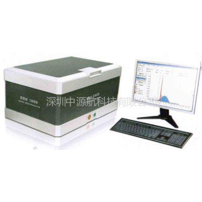 供应维修天瑞edx1800,维修天瑞EDX1800,维修天瑞EDX1800光谱仪