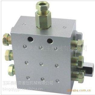 供应JPQ-M系列递进式分配器(厂家 玉环秉奇液压机械公司供应)