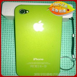 供应苹果4手机壳 六款颜色 库存出iphone保护壳 实用型手机壳送贴膜