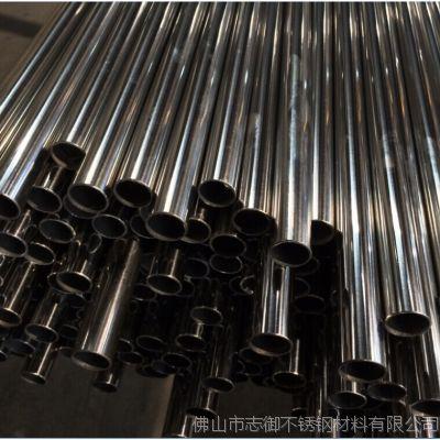 佛山哪里有不锈钢管厂,志御不锈钢焊管厂,工业流体设备用圆管