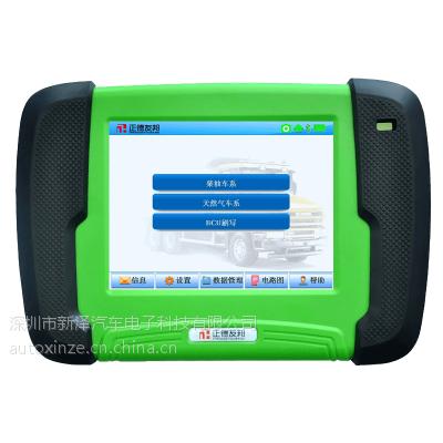 供应正德友邦EPS618 柴油车诊断仪带刷写