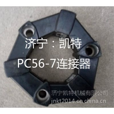 低价供应小松PC56-7连接器 小松原装纯正配件