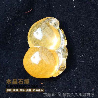 200元包邮 东海天然水晶吊坠 天然发晶葫芦挂件批发 男女款雕件