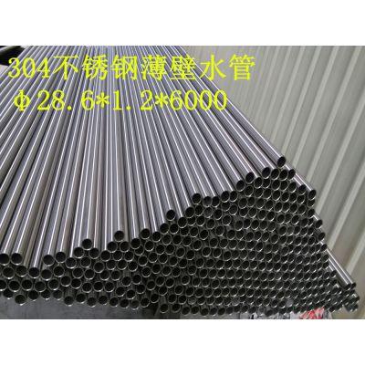 输送用管304,大口径圆管31.8*0.9,平椭圆管